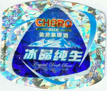 chero beer label