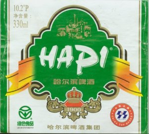 harbin beer label