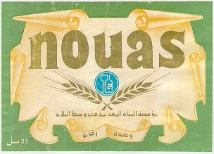 nouas beer label