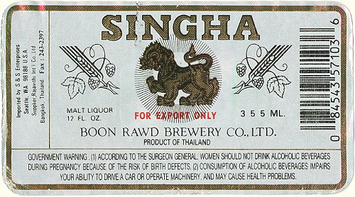 What Is A Good Beer To Have With Thai Food