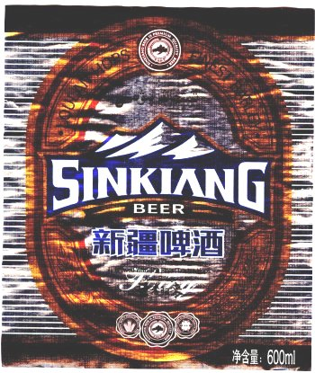 sinkiang beer label