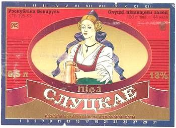 Slutskaye beer label