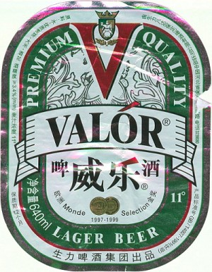 valor beer label