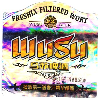 wusu beer label